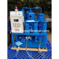 Buy cheap Vacuum Hydraulic Oil Dehydration Degassing Purifier hydraulic oil regeneration purifier,centrifugal oil cleaning machine product