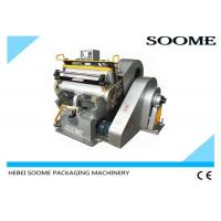 Buy cheap Hand Operated Corrugated Die Cutting And Creasing Machine Manual Type 1600*1250mm product