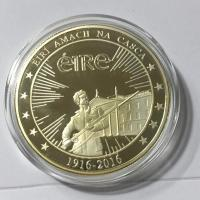 Buy cheap Good design 1916 irish Easter Rising Coin for memory product