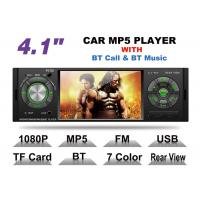 Buy cheap Video Output 4 Inch Touch Screen Car Stereo Free Hand Call Full IR Remote Control product