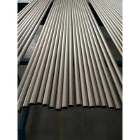 Buy cheap GR2 Titanium seamless tube for Heat exchanger, for industry, Medical. product