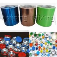 Buy cheap Best Price Colored Lacquer Aluminium Strip Both Sides For Vial Seals, Pharmaceutical Caps product