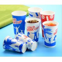 Buy cheap Individual Party Club Cold Paper Cups / Disposable To Go Cups With Lids product