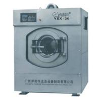 Buy cheap Industrial Washing Machine for Bedsheets, Towels, Etc. product