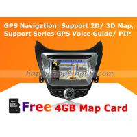 Quality Autoradio for Hyundai Elantra 2012 - DVD GPS Navigation ISDB-T for sale