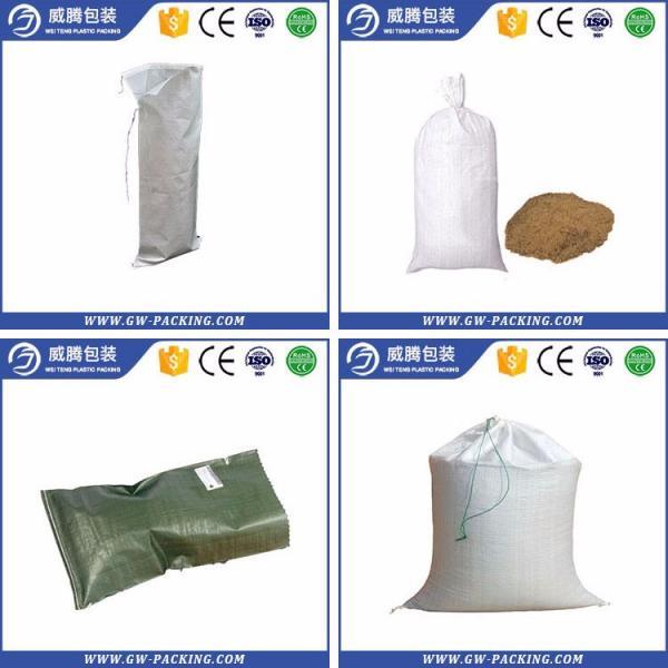 PP sand bag.jpg