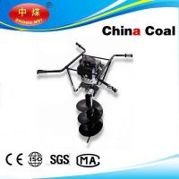 Buy cheap Four-stroke high-power 159 cc (173 cc) to drill straight tooth transmission product