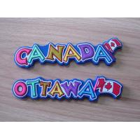 Buy cheap Soft pvc refrigerator magnet, refrigerator stick,fridge magnet product