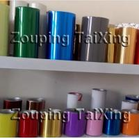 Buy cheap Prepainted Alloy 8011 Aluminium Foil + PP Film product