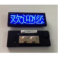 Buy cheap Multi-language Blue Scrolling LED name badge product