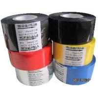 Buy cheap FC3 Type Black Color 35mm*120m Hot Stamping Machine Ribbon product
