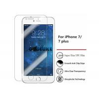 Full Covered  Apple IPhone 7 Screen Protector Edge To Edge 2.5 D Screen Guard
