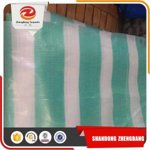 Buy cheap different color HDPE 100% virgin material PE tarpaulin sheet fabric product