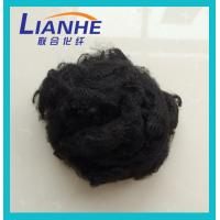 Buy cheap Black Recycled Polyester Staple Fiber for 32mm, 38mm, 51mm, 76mm 1.2 to 6 deniers product