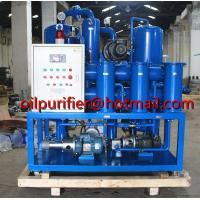 Buy cheap transformer oil regeneration machine,oil purifier,online transformer oil filtration system for maintenance and repair product