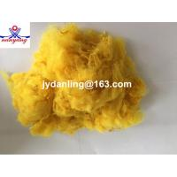 China Heat-Resistant Polyester Staple Fibre (Recycled) on sale