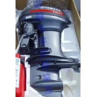 Buy cheap Yamaha E40XWTL outboard engine good price wholesale price DHL fast ship free ship fee product