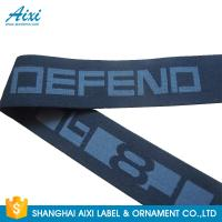 Buy cheap Custom Men's Underwear Elastic Webbing Waistband For Garment Jacquard Elastic product