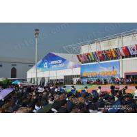 Buy cheap Ceremony Outdoor Air Show Exhibition Tents from Wholesalers