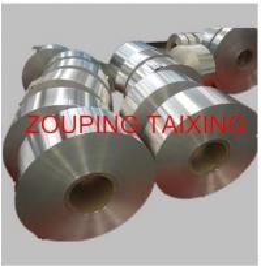 Buy cheap 8011 Lacquer Aluminum Coil For Aluminium Flip Off Seal & Vial Seals product
