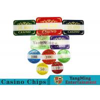 Buy cheap 760Pcs Alluminum Case Casino Poker Chip Set And With Bronzing product