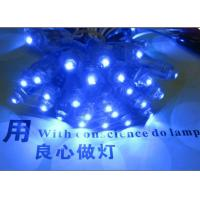 Buy cheap 9mm 5V led channel letters blue color pixel light outdoor led signs product