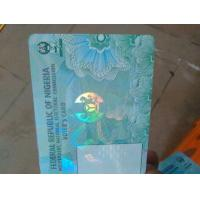 China Custom hologram label stickers, security hologram sticker, warranty hologram label on sale