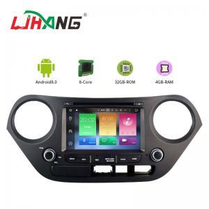 Buy cheap Mirror Link SWC Hyundai Elantra Dvd Player , Built - In GPS Hyundai Portable Dvd Player product