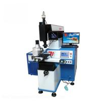 Buy cheap 200W 400W YAG Laser Welding / Soldering Machine For Mold Repair , Water Cooling product