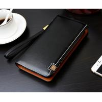 Buy cheap Men Korean version of crusty polished vertical section clutch wallet zipper Commerce product