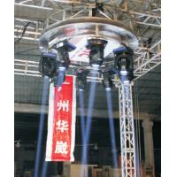 Buy cheap High Strength Aluminum 6082-T6 Rotating Stage Platform For Concert / Fashion Show from Wholesalers