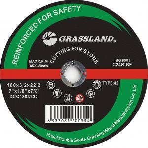 "Buy cheap 7"" Metal Stainless Steel Depressed Center Inox Grinding Wheel Disc 180*3.2*22.2 product"