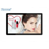 Buy cheap LCD Advertising Player Wall Mount , 60 Indoor Digital Signage for Bank / Museum product