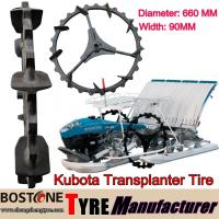 Buy cheap Cheap price 660 MM Kubota transplanter tires with rim solid rubber wheels for sale | agricultural tyres and wheels product