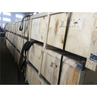 Buy cheap 1/8 – 3 Inch ASTM A179 Carbon Steel Seamless Pipe With Wooden Box Packing from Wholesalers