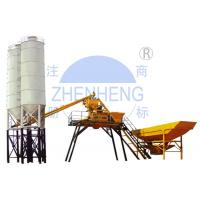 Buy cheap Industrial Equipment HZS25 Stationary Concrete Batching Plant, Cement Mixing Plant product