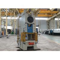 China 125 Ton Power Eccentric Press Machine For Stainless Steel Plate 1250 KN Nominal Force on sale
