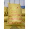 Buy cheap sodium ligno sulphonate concrete admixture from wholesalers