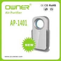 Buy cheap hepa air purifier with big CADR product