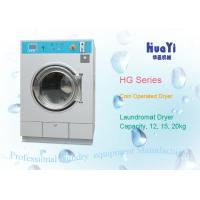 Water Efficient Coin Washing Machines Coin Operated Laundry Machines