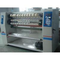 Buy cheap Bopp tape slitting and rewinding machine product