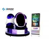 "Buy cheap Custom Color Logo 360 VR Roller Coaster , 24"" Monitor 9D Cinema VR Simulator Chair product"