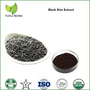 Buy cheap Black Rice Extract,black rice p.e,black rice extract anthocyanin,black rice extract powder product
