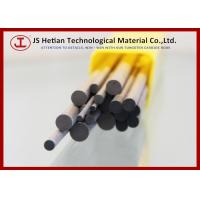 Buy cheap High hardness Tungsten Carbide Rod 310 / 330 mm with Density 14.17 g / cm3 , 12% CO from Wholesalers