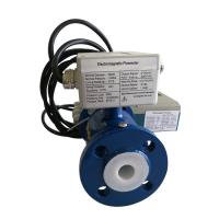 Buy cheap Divided Type Electromagnetic Type Flow Meter Carbon Steel Flange Mag Flow Meter from wholesalers