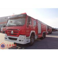 Buy cheap 10180×2500×3650mm Size Wildland Fire Fighting Trucks , Fire Service Truck Gross Weight 33320kg product