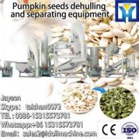 Buy cheap Hot Sale Sunflower Watermelon Seed Shelling Hulling Machine onion peeler carbon steel stainless product