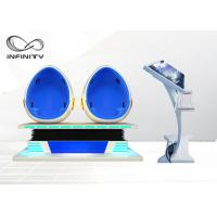 Buy cheap Shopping Mall Center 9D VR Cinema 2 Seats VR Egg Chair Shooting Game from wholesalers
