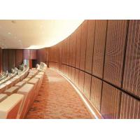 Buy cheap Color Luster Unchanged Decorative Steel Screens , Decorative Metal Panels For Arts / Crafts product