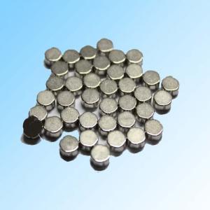 Buy cheap sintered N35 disc neodymium magnetic motor magnet for magnetic separators product